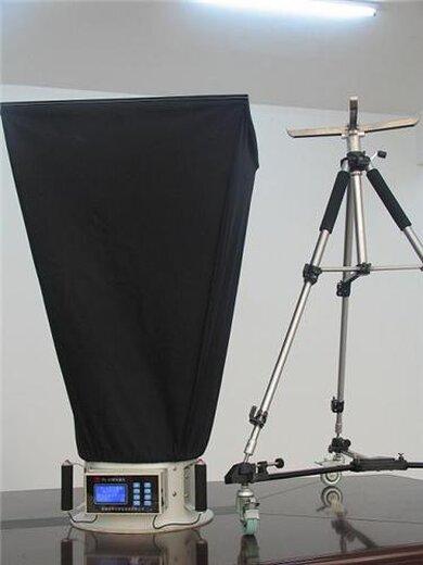 南岸帽式風量罩,風量測量儀器,風量壓差檢測儀,風量測量儀