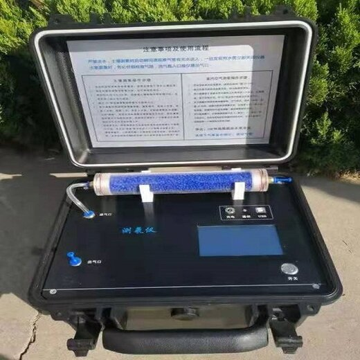 路博風量檢測儀器,延安帽式風量罩,風量測量儀器,風量壓差檢測儀