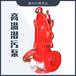 無堵塞污水泵高溫潛污泵200WQR200-9-11,無堵塞高溫污水泵