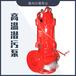 沃德高溫100度排污泵,無堵塞污水泵高溫潛污泵250WQR500-5-15
