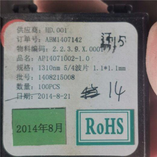 鹽田長期回收鴻隆廢電子料,電子庫存