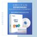 免費的倉庫資金管理軟件系統臨朐金蝶軟件