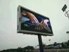 耐用LED廣告屏服務至上