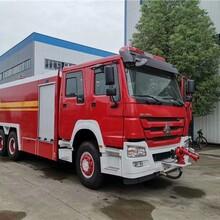 灭火救援泡沫消防车,泡沫消防车图片