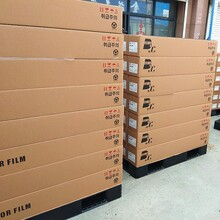 韓國大宇裝飾膜青島倉庫進口dx木紋膜批發圖片