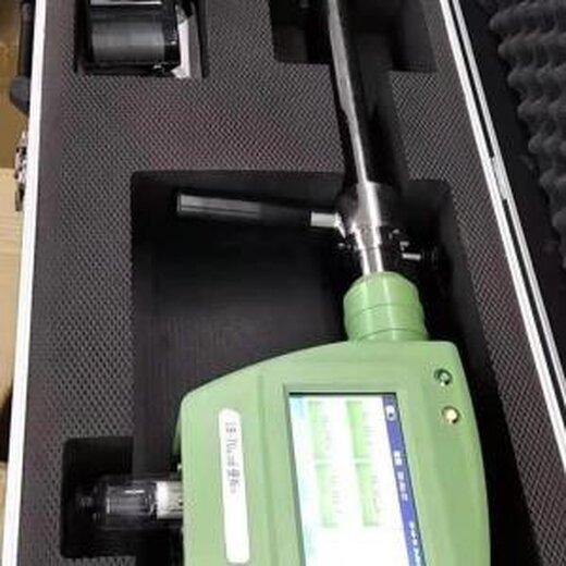 路博油煙濃度檢測儀,寶山生產快速油煙濃度檢測儀