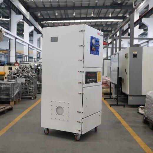 激光切割機用吸塵器全風環保集塵器廠家