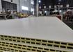 江門恩平市護墻板竹木纖維板裝修裝修效果圖,集成墻板