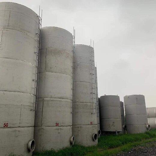 扬州大型不锈钢储罐,不锈钢储罐厂家