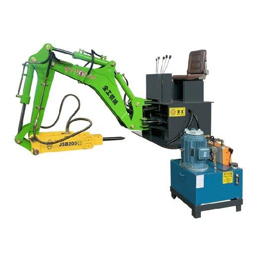 玉溪固定式液壓破碎機,固定液壓破碎機