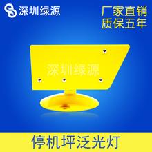 浙江定制消防停机坪泛光照明灯2.5米风向标304不锈钢图片