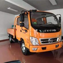 北京福田奥铃CTX双排座货车3米1斗市政专用车图片