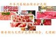天津自動肥牛保水劑護色劑去黑線消泡劑操作簡單