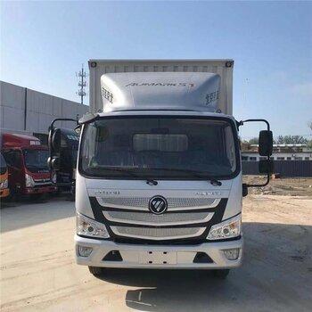 顺义福田欧马可4米2蓝牌货车北京落户新政策