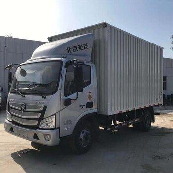 北京4米2厢货车国六蓝牌欧马可箱车