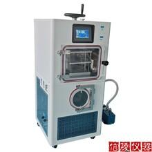 信陵硅油型冷凍干燥機,中試凍干機硅油加熱LGJ-50F水蛭中試凍干機圖片