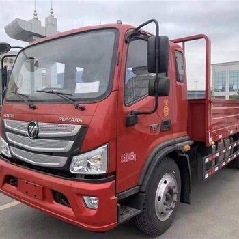 北京福田5米2货车销售电话欧马可4.5排量190马力价格