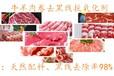 銳思創肥牛保水劑,上海細致肥牛保水劑護色劑去黑線消泡劑廠家直銷