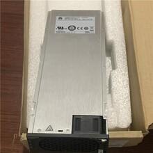 整流電源R4830G25G通信整流電源高效模塊天津圖片