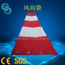 上海建航消防停機坪泛光照明燈2.5米風向標價格實惠,場界燈圖片