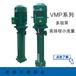 沃德多級泵不銹鋼多級泵VMP40-9,立式多級高揚程泵