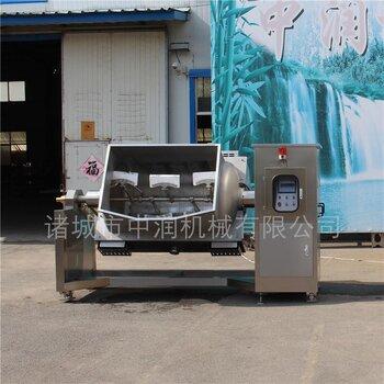 大型抽真空橫軸炒鍋水餃餡混合炒制設備橫軸攪拌機器