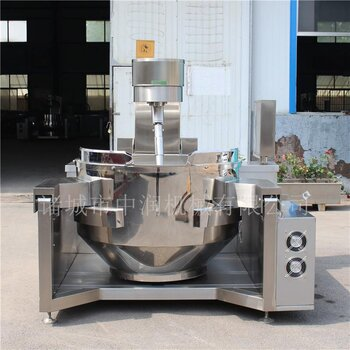 炒制粘稠物料的機器高粘度攪拌機器醬料攪拌炒鍋