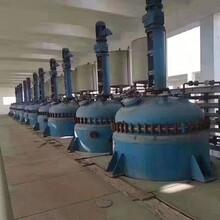 忻州5吨二手反应釜图片