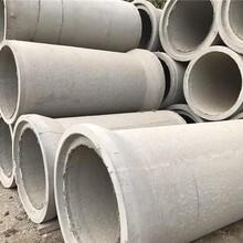 邛崍周邊水泥制品訂制圖片