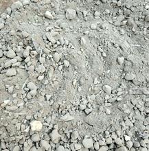 干拌輕集料混凝土一噸多少錢,輕質混凝土圖片