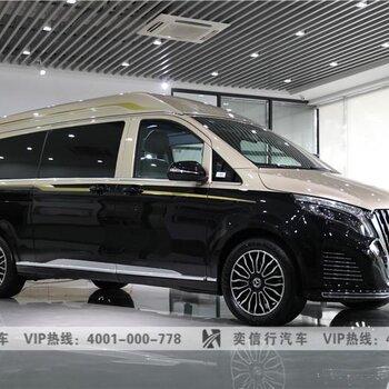 奔驰商务车改装V260房车7座高顶4轮空气悬挂维努斯黑金版报价