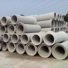 崇州市排水水泥管圖片