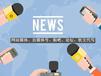 天津可靠軟文發布批發代理
