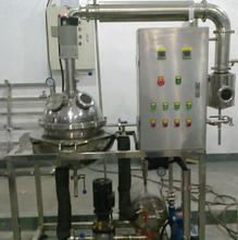 上海自動球形濃縮蒸發設備質量可靠,刮板濃縮設備圖片