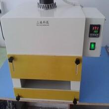小型三族科技半开式热缩机热缩套管烘烤机加热机经久耐用图片