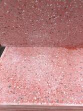 小型浩石防靜電水磨石總代直銷,水磨石圖片