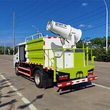 东风环保抑尘车,五环东风多利卡朝柴130马力抑尘车品质优良图片