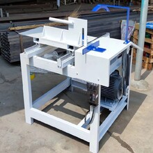 张家口半自动手动切墩机质量可靠,脚墩机图片