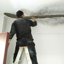 宾阳县厨房防水补漏-永固补漏图片