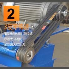 德飞木方切割机,淄博订制自动切墩机售后保障图片