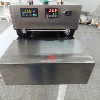 三族科技半開式烘套管機,定制三族科技自動烘套管機服務