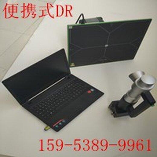 文物修復用厚華便攜式X射線機X-RAY,工業手提式X光機