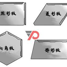 上海供给菱形板规格齐备,平锁扣板图片