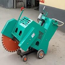 湖北定制慶安機械600型電動切割機廠家
