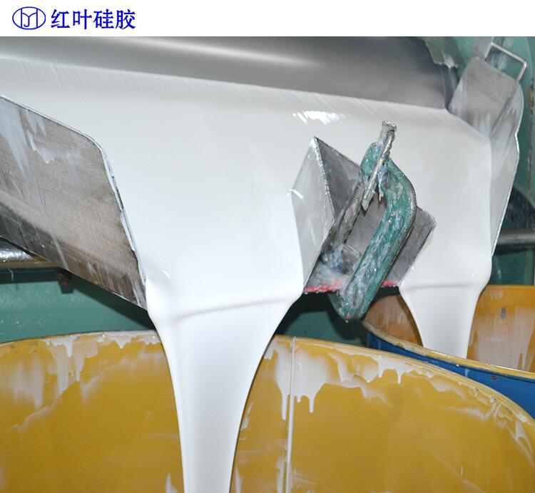 云南红色移印硅胶厂家