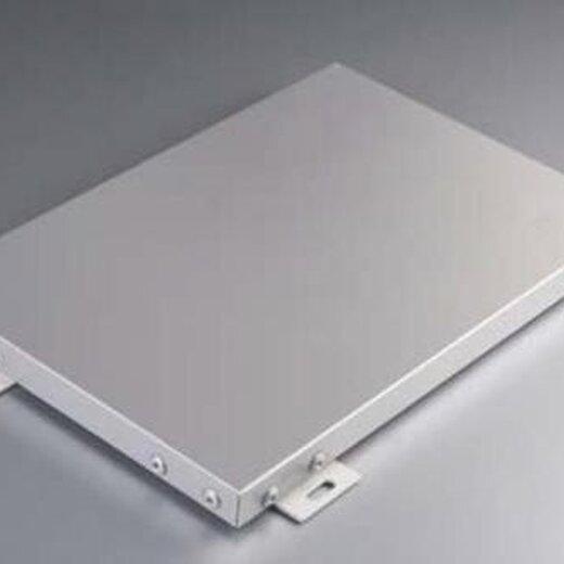甘肅從事鋁單板特點及應用