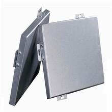廣東承接鋁單板市場報價,幕墻鋁單板
