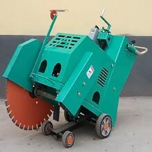 慶安機械馬路切割機,浙江瀝青路面600型電動切割機配置