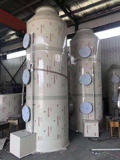 安徽桐城循環水噴淋塔質量可靠