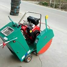 吉林銷售600型電動切割機生產廠家,馬路切割機
